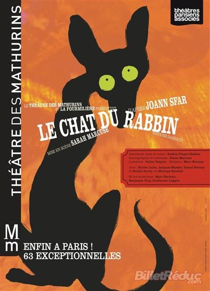 Le chat du rabbin au théâtre des mathurins